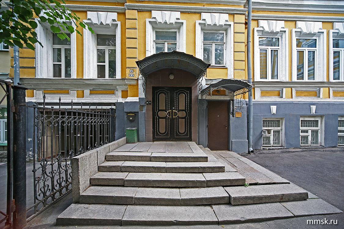 Аренда офиса ул покровка д.28 снять место под офис Сокольнический Вал улица