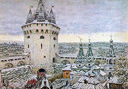 Васнецов А.М. Семиверхая угловая башня Белого города в XVII в. 1924 г.