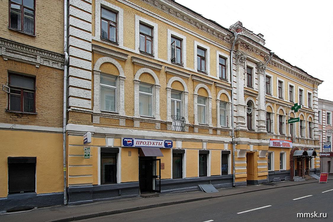 Г.москва ул.мясницкая траст банк
